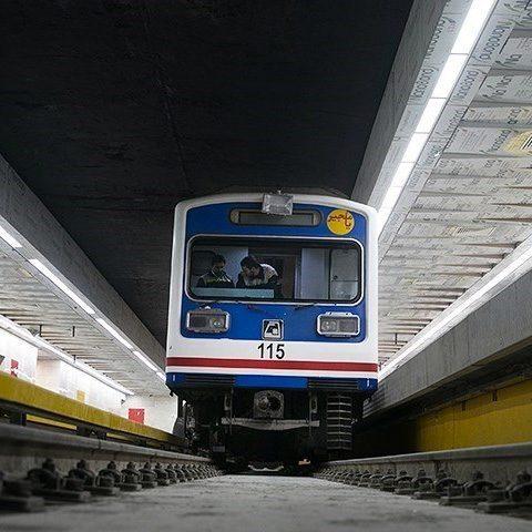شرکت بهره برداری قطار شهری مشهد